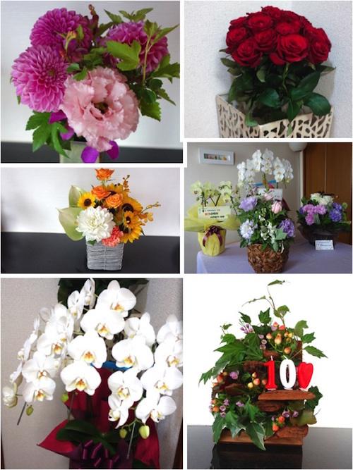 10th お花.jpg